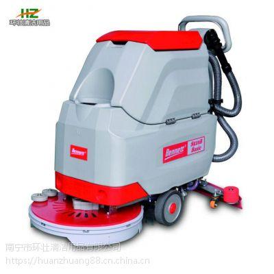 厂家直供南宁手推式洗地机产品报价