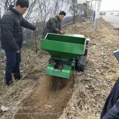 大面积果园开沟机 自走式施肥机 苹果园除杂草旋耕施肥机