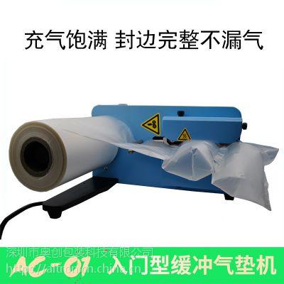小型桌面缓冲气垫机 优质气泡袋充气机 填充充气袋机