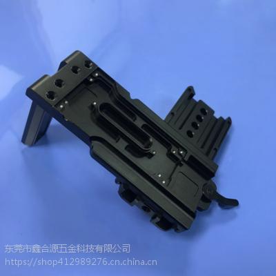 专业cnc摄影器材五金加工手持云台滑轨铝合金零件定制来图加工