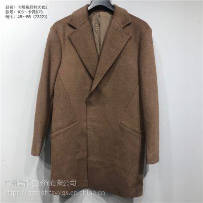 郑州时尚商务男装品牌有哪些批发市场_供时尚商务男装货源