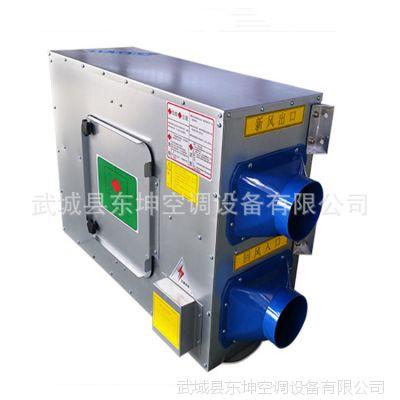 生产小型家用新风换气机 热交换新风换气机 除PM2.5新风换气机