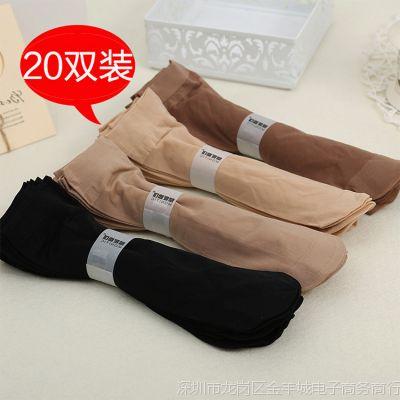 20双黑色肉袜短筒短款丝袜短袜水晶袜子薄款肉色皮肤透肉女士
