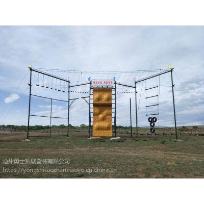 拓展器材高空训练架户外拓展设备