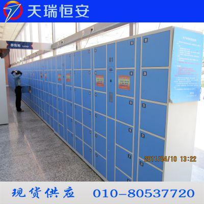 天瑞恒安 浙江杭州智能储物柜,浙江杭州智能储物柜厂家价格