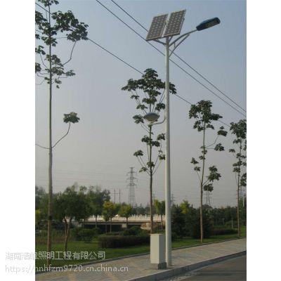 韶山市 太阳能路灯 LED灯 庭院灯 球场灯 找浩峰照明厂家直销价
