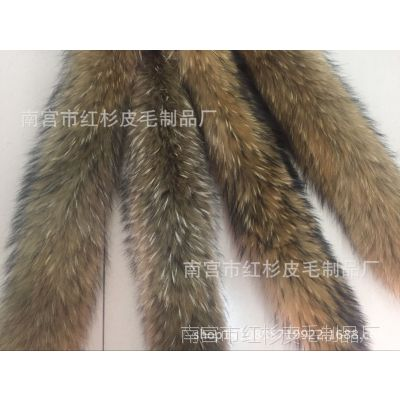 超大貉子毛领子  貉子本色毛领帽条 70*12cm 服装辅料皮草毛条
