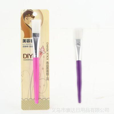 彩色手柄面膜刷软毛面膜刷 diy面膜碗工具化妆刷美容刷子厂家直销