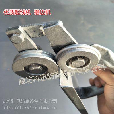 铁皮保温专用优质压边机 卷圆机 折弯 电动卷圆机 支持定做