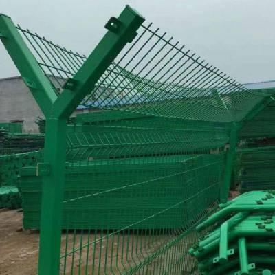 飞机场隔离防护网 飞机场护栏价格 厂家 钢丝网围栏