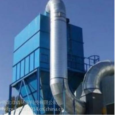铸造厂专用除尘器A林州铸造厂专用除尘器A铸造厂专用除尘器厂家直销