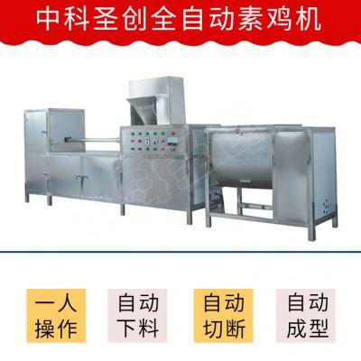 哈尔滨豆腐皮做素鸡的机器,半自动素鸡豆腐卷机多少钱