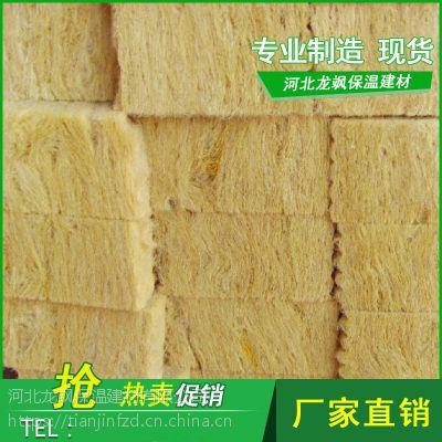 安庆龙飒直销80kg外墙立丝岩棉复合板含量