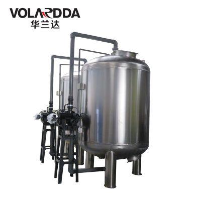 锰砂过滤器 工业地下水井水除铁锰过滤器 全自动自清洗罐 晨兴环保