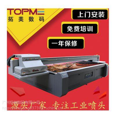 湖州广告UV平板喷绘机/UV平板打印机厂家