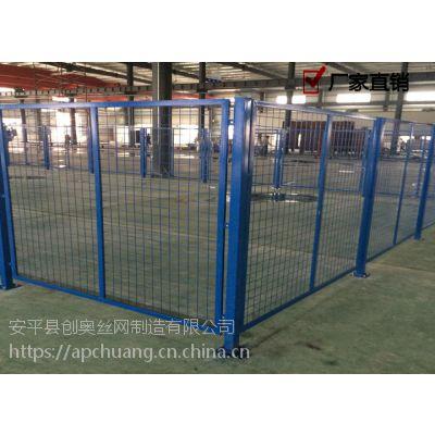 车间隔离网仓库防护网车间护栏网隔离网防护网