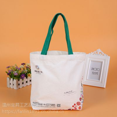 厂家印花环保棉布袋学生广告手提袋定做丝印logo折叠创意帆布袋
