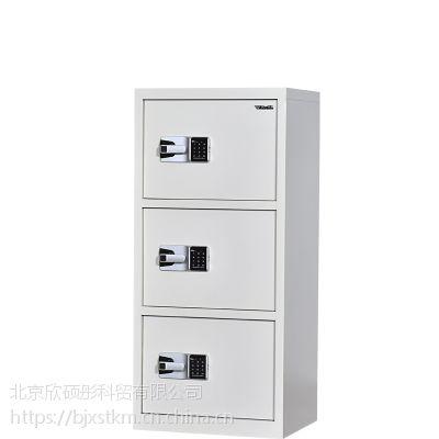 沃一WY-1200单门保密文件柜三门资料保管箱笔记本电脑柜档案柜密码锁