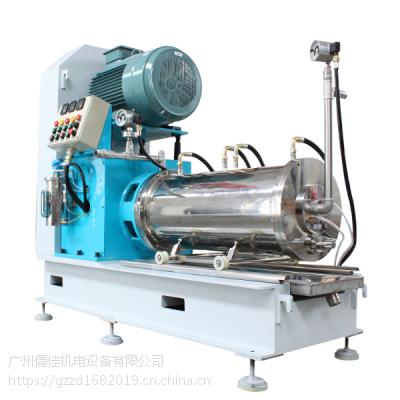 供应儒家机电炭黑原材料棒式分散研磨卧式砂磨机