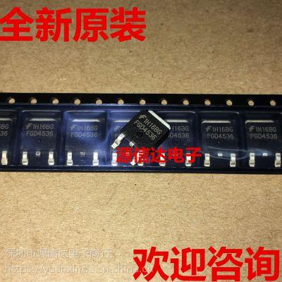 FGD4536 FGD4536TM MOS管 360V50A TO-252 全新原装