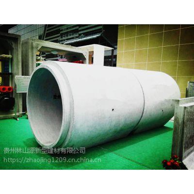 贵州预制管道、水泥管道、钢筋混凝土管道