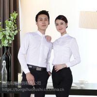 湖南工作服职业衬衫长袖商务免烫修身衬衣加工定制