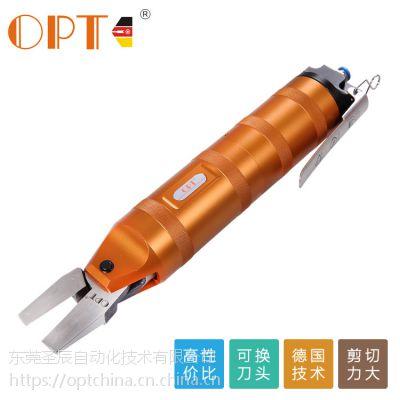 OPT气剪TS-35P手按式气动剪刀ZS7P金刚网筛网铁皮铝合金气剪原装进口一套