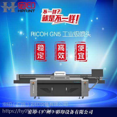 浙江旅行箱加高uv打印机 理光2513加高uv彩印机厂家