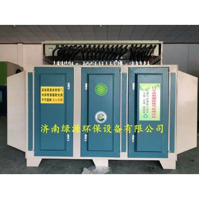 防爆光氧,防爆型光氧催化设备,VOC治理设备