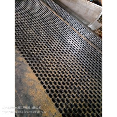 高硬度冲孔筛板 筛沙长孔冲孔网 错排金属冲孔板厂家定制
