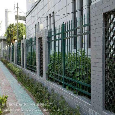 围墙栅栏 开发区围墙栅栏 城区美观栏杆