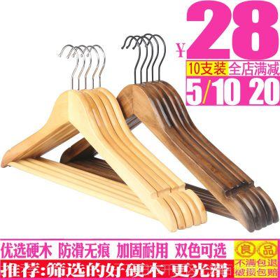 一件代发实木衣架批發无痕防滑衣撑衣挂架衣柜家用木头木质衣服撑