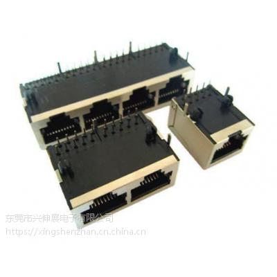 供应兴伸展电子10P10CRJ48联体插座/10P10C联体网络接口5622无弹无灯脚前3.05母座
