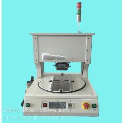FPC,FFC与LCD,PCB焊锡压接 脉冲焊接机