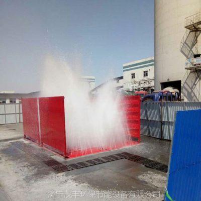 煤矿车洗车台茂丰洗车机上门送货安装