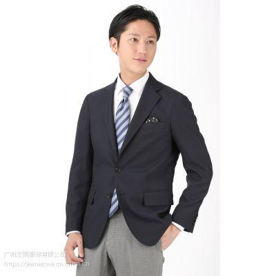 长沙西装定做,职业西服定制,长沙西装订制厂家,价格实惠