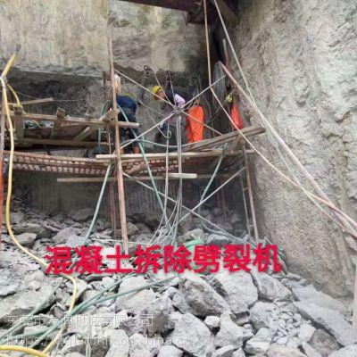 中国水利十四局隧道岩石破除设备液压分裂机简介