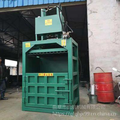 易拉罐液压打包机山东直销 工业废料塑料挤扁机 启航废纸压包机