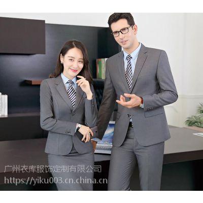 定制花都区销售西装套装,新华定制修身西装套装,职业正装定制