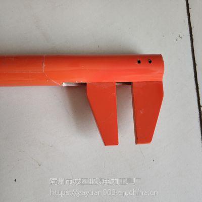 亚源XL1140绝缘杆 绝缘测线尺线夹 缆测线尺价格