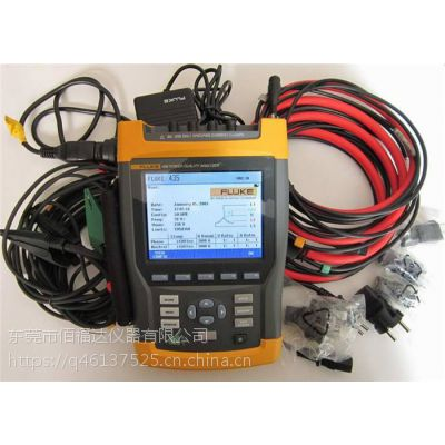 回收福禄克435-2电能质量分析仪全新