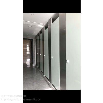 郑州 公共卫生间隔断河南卫生间防水隔断-郑州开源卫生间隔断厂家