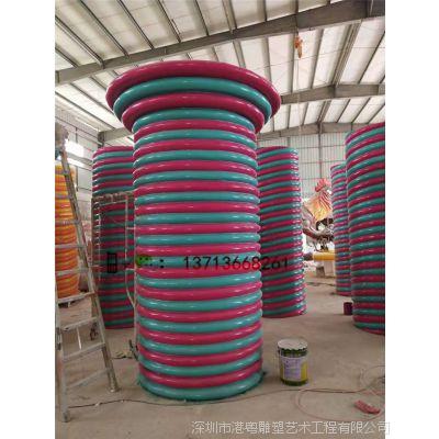 梅州商场美陈装饰柱雕塑纤维造型柱模型定做