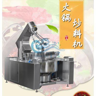 火锅底料全自动炒料机在合肥 双行星搅拌炒锅-隆泽