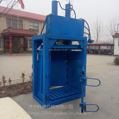 塑料秸秆液压打包机 废纸壳纸箱压缩机 科博机械 塑料薄膜液压打包机