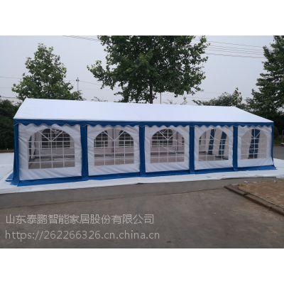 山东宴会棚遮阳棚可容纳多人户外休闲聚会露营野营宴席帐篷大型车棚