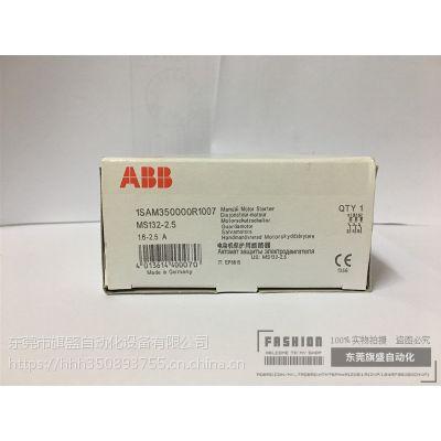 ABB马达启动器MO132-20商家推荐 这款正品