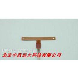 中西超薄热流传感器(美国) 型号:FQ13-HS-9010库号:M396833