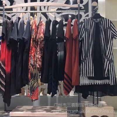 粉红玛丽19夏品牌折扣一手货源供应女装折扣店货源连衣裙库存精品尾