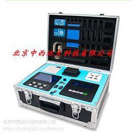 便携式多参数水质分析仪(中西器材) 型号:M401760库号:M401760